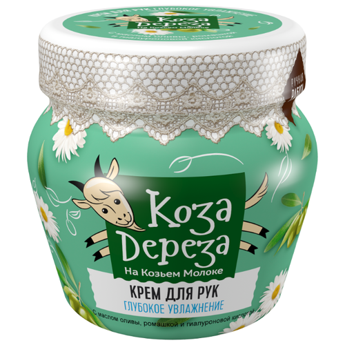 Коза Дереза | Крем для рук Коза Дереза Глубокое увлажнение 175 мл | Clouty