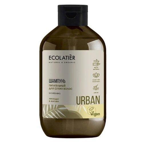 ECOLATIER | ECOLATIER шампунь питательный для сухих волос Urban Авокадо & мальва, 600 мл | Clouty