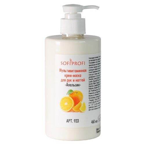 Sofiprofi   Мультивитаминная крем-маска для рук и ногтей Sofiprofi Апельсин 460 мл   Clouty