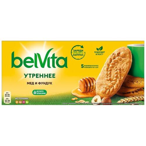 Belvita   Печенье Belvita Утреннее с фундуком и медом, 225 г   Clouty