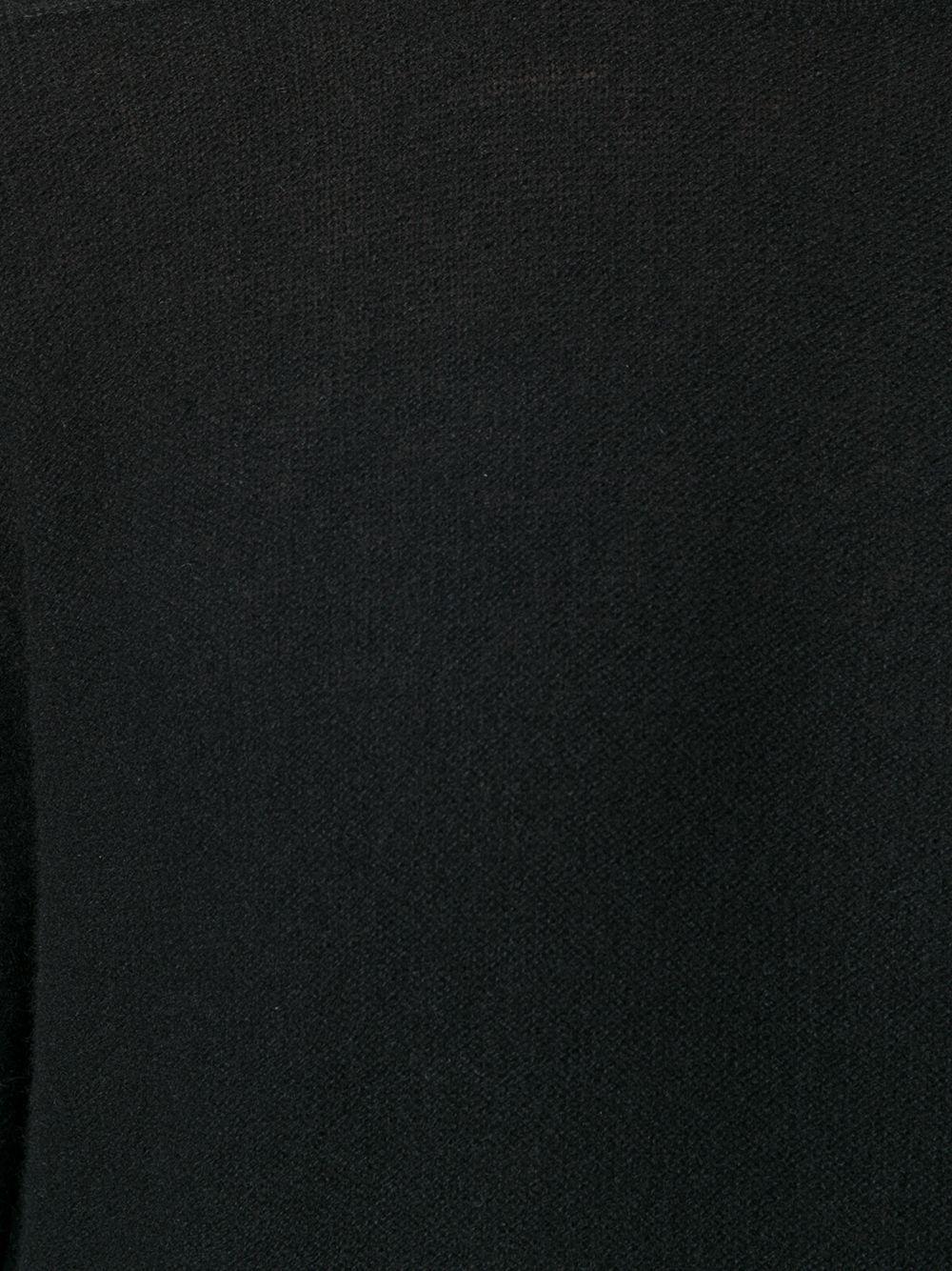 Pringle Of Scotland | Pringle of Scotland джемпер с рельефными швами на плечах | Clouty