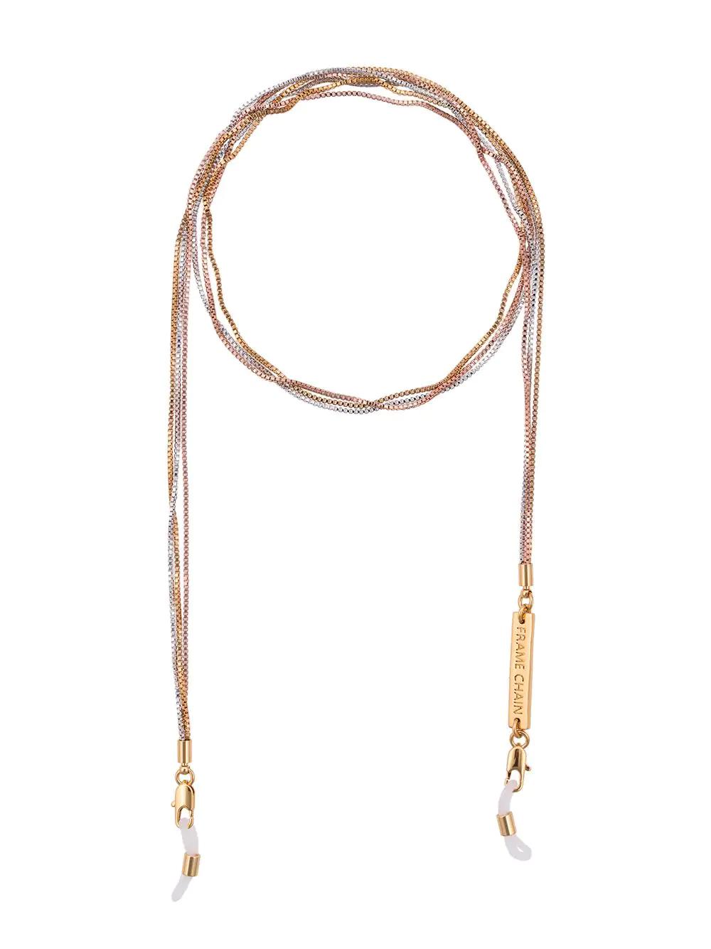 Frame Chain   трехцветный цепочный брелок для ключей   Clouty