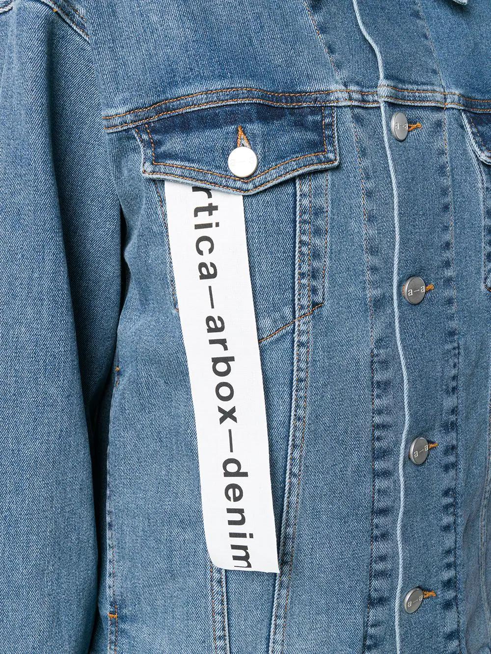 Artica Arbox | Artica Arbox джинсовая куртка с логотипом | Clouty