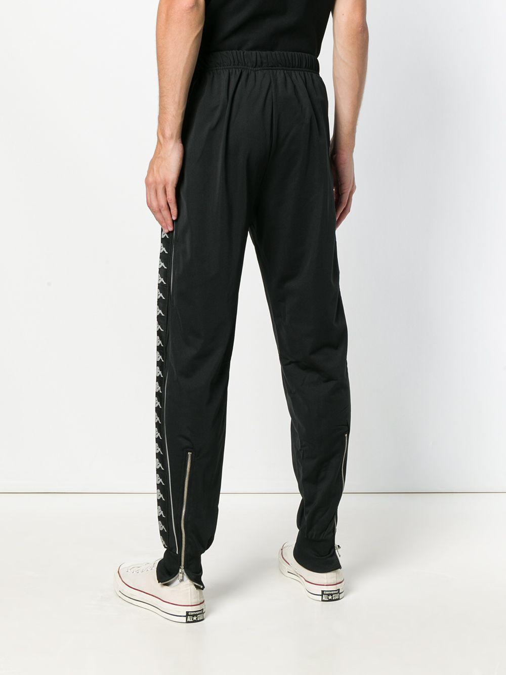 Kappa Kontroll   спортивные брюки 'Banda;   Clouty