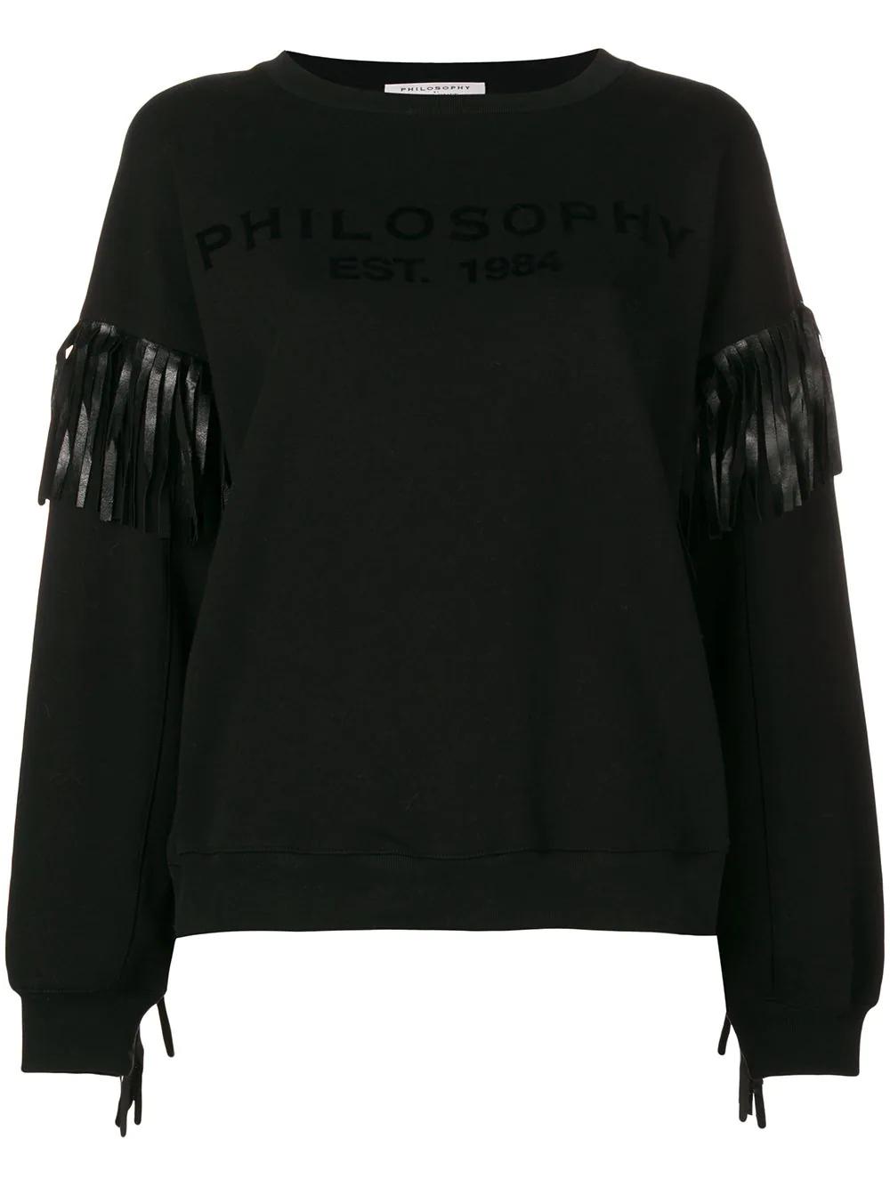 Philosophy di Lorenzo Serafini | свитер с бахромой | Clouty