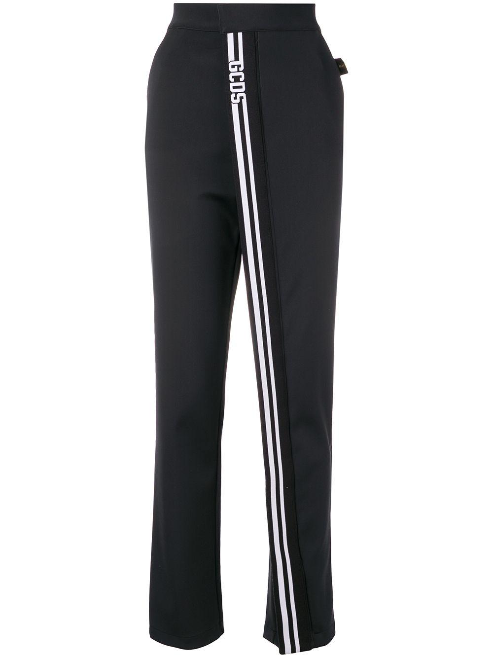GCDS | брюки спортивного кроя с контрастными полосками | Clouty
