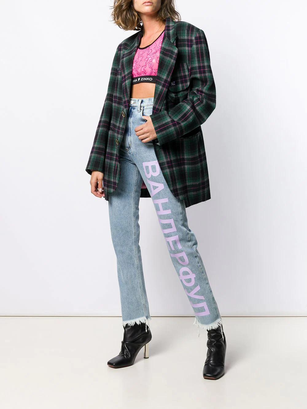 Natasha Zinko   джинсы с завышенной талией и принтом   Clouty