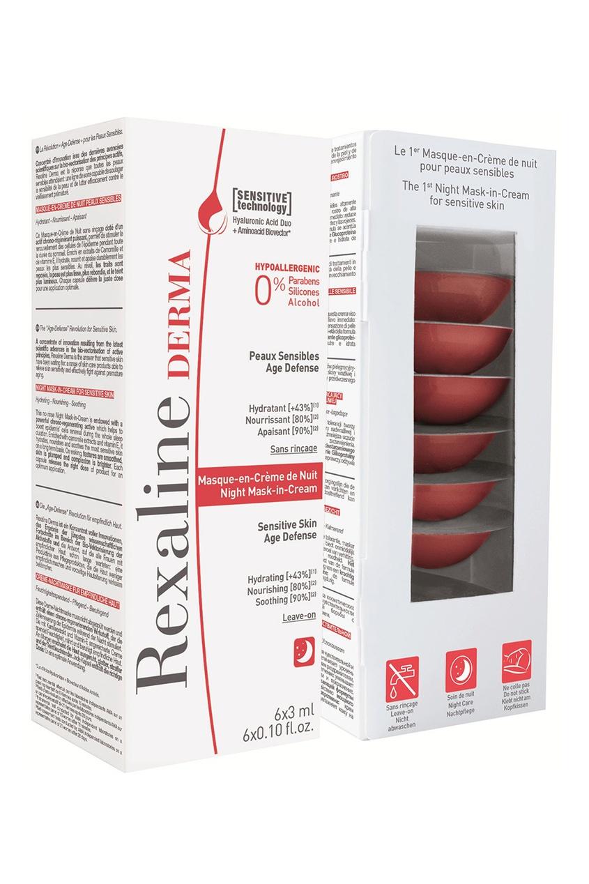 Rexaline   Без цвета Ночная крем-маска для чувствительной кожи лица, 6 капсул по 3 мл   Clouty