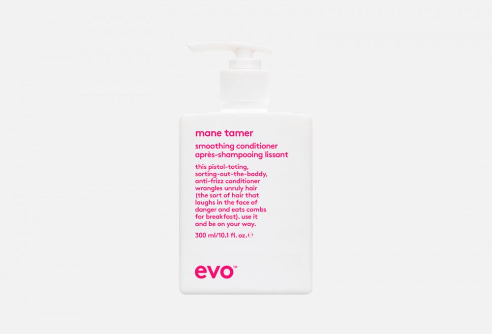 EVO | Разглаживающий бальзам для волос | Clouty