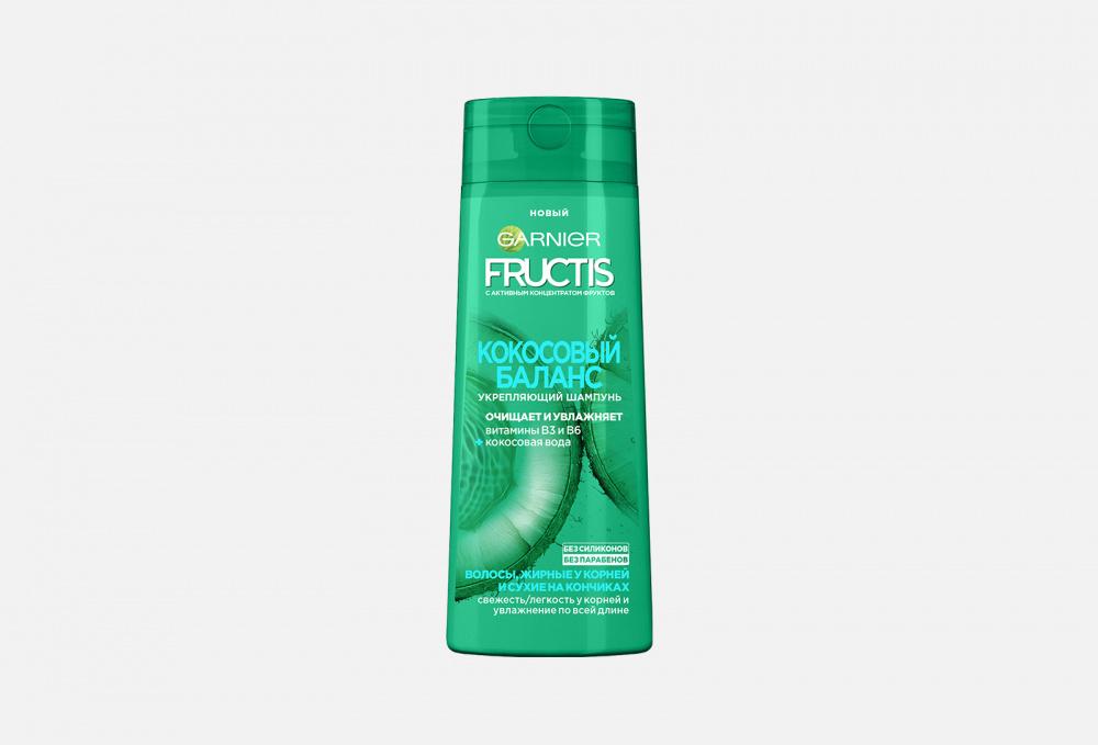 Garnier | Шампунь укрепляющий, для волос жирных у корней и сухих на кончиках | Clouty