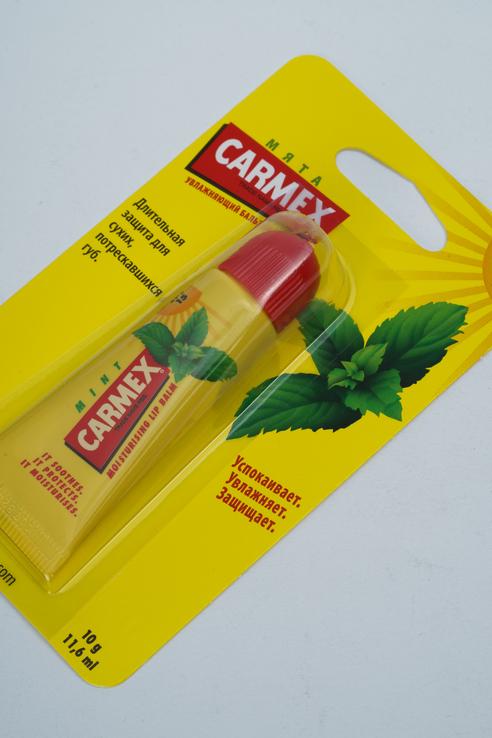 Carmex | Carmex Бальзам для губ с мятным вкусом SPF 15 | Clouty