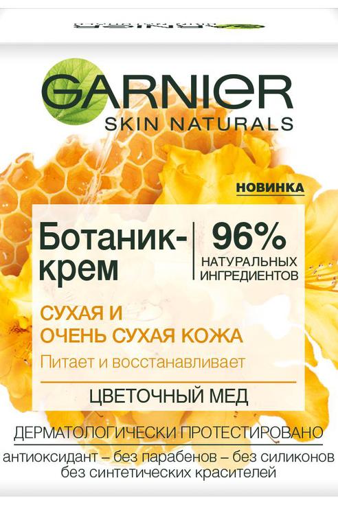 Garnier | Garnier Крем для лица Basic Care БОТАНИК-КРЕМ Мёд | Clouty