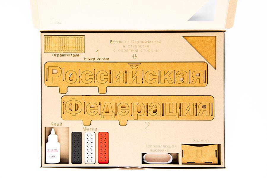 Inmyroom | Карта-пазл Wall Decoration российская федерация коричневого цвета | Clouty