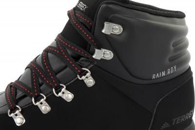 adidas | Ботинки мужские утепленные Adidas Terrex Pathmarker | Clouty