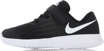 NIKE   Кроссовки для мальчиков Nike Star Runner   Clouty
