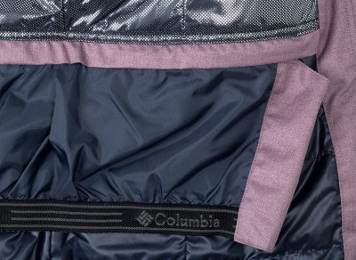 Columbia | Куртка утепленная женская Columbia Catacomb Crest | Clouty