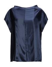 2f60fd26d17 Женские блузки Aspesi 2019 - купить на Clouty.ru по цене от 3000 руб.