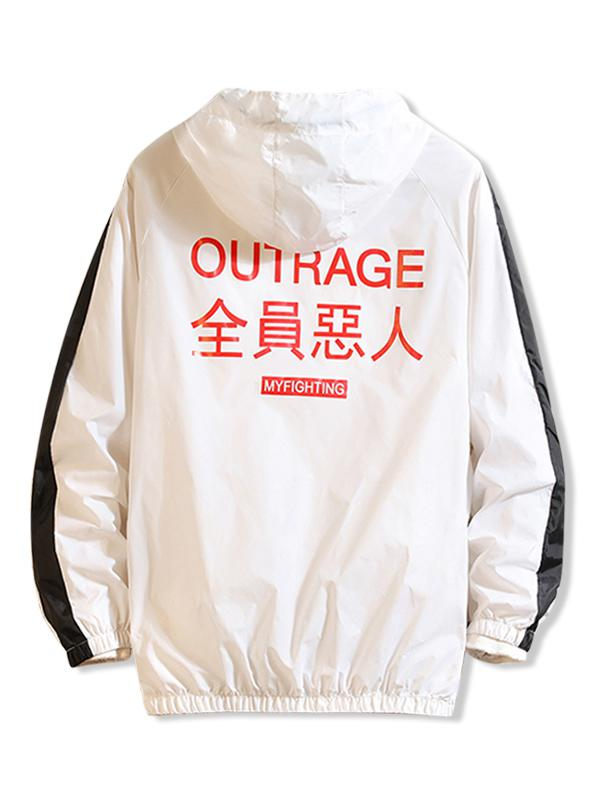 Zaful | WHITE Outrage Letter Graphic Print Sunproof Raglan Sleeve Panel Hooded Jacket | Clouty