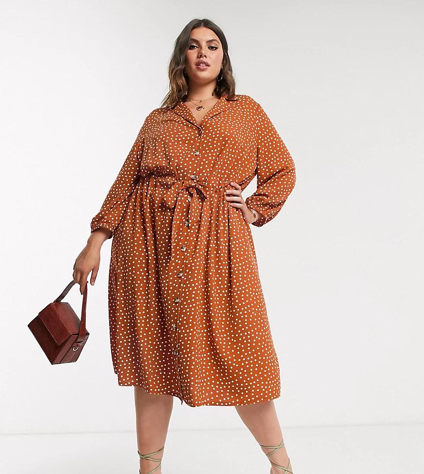 ASOS DESIGN | Платье миди на пуговицах с присборенной талией ASOS DESIGN Сиrvе-Мульти | Clouty