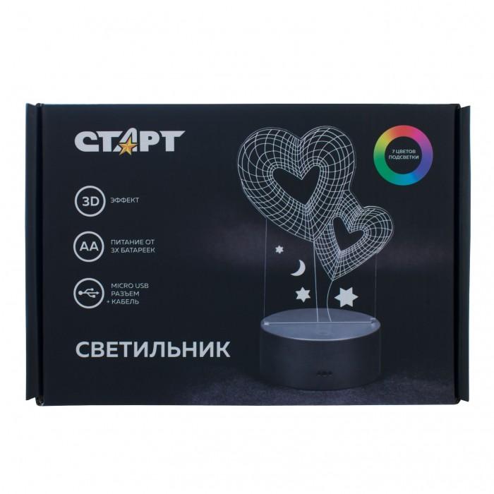 Старт | Старт Светильник 3D Сердце сенсорный (220 В или 3хАА) | Clouty