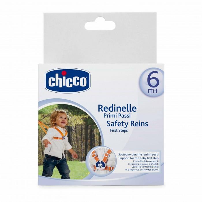 Chicco | Chicco Вожжи-поводок детские | Clouty