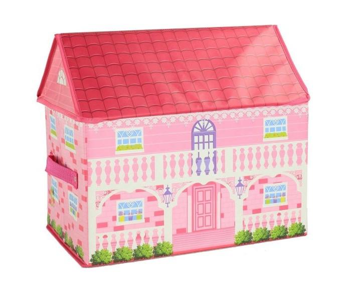 Наша Игрушка | Наша Игрушка Корзина для игрушек Дом мечты 40х25х37 см | Clouty