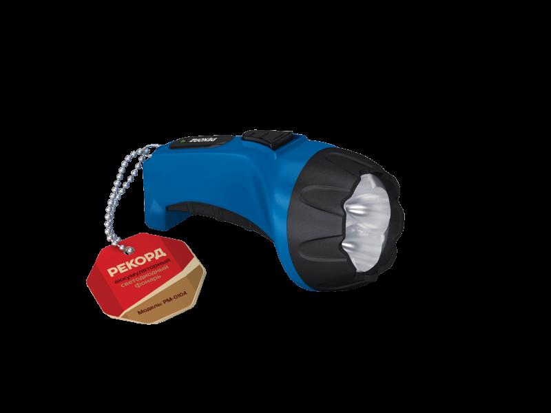 Рекорд | Фонарь Рекорд аккумуляторный светодиодный РМ-0104 синий | Clouty