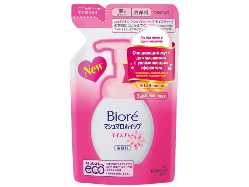 Biore   Мусс Biore очищающий для умывания с увлажняющим эффектом, запасной блок, 130 мл   Clouty