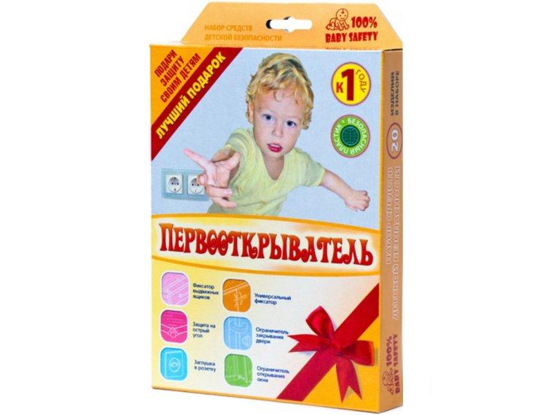Baby Safety   Набор Baby Safety, Средства детской безопасности Первооткрыватель, 20 ед.   Clouty
