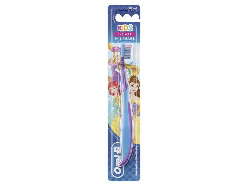 Oral-B | Зубная щетка ORAL-B Kids для детей, Мягкая | Clouty