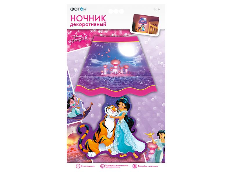 Фотон   Ночник Фотон декоративный, Disney Принцесса, DND-10, Жасмин фиолетовый   Clouty