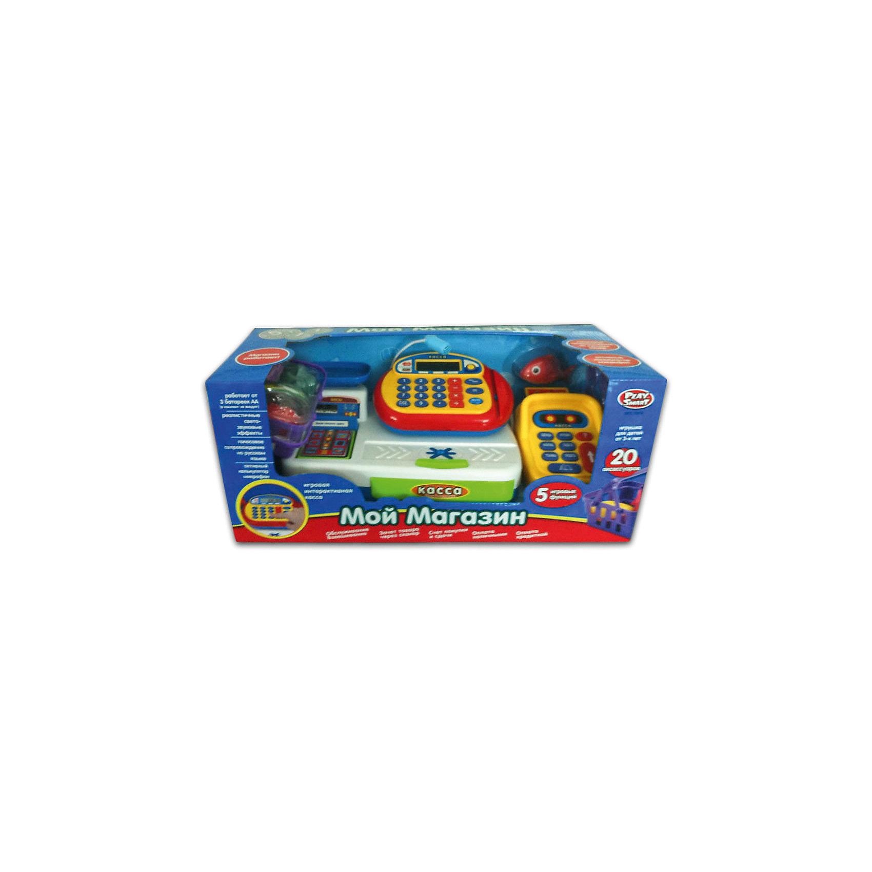 Наша Игрушка | Интерактивная касса Наша игрушка Мой магазин | Clouty