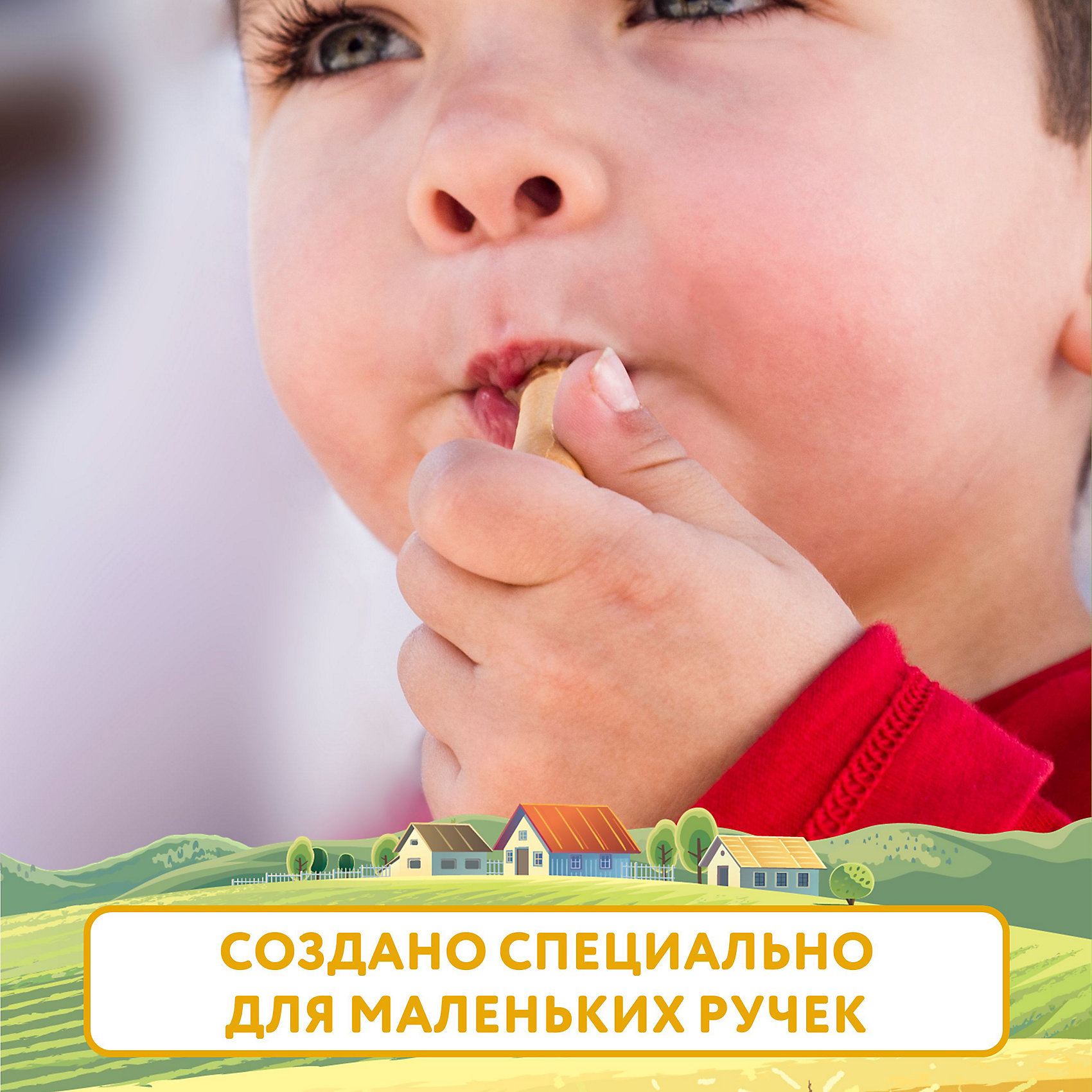 Малютка | Детское печенье Малютка 5 злаков, с 6 мес, 45г х 24шт | Clouty