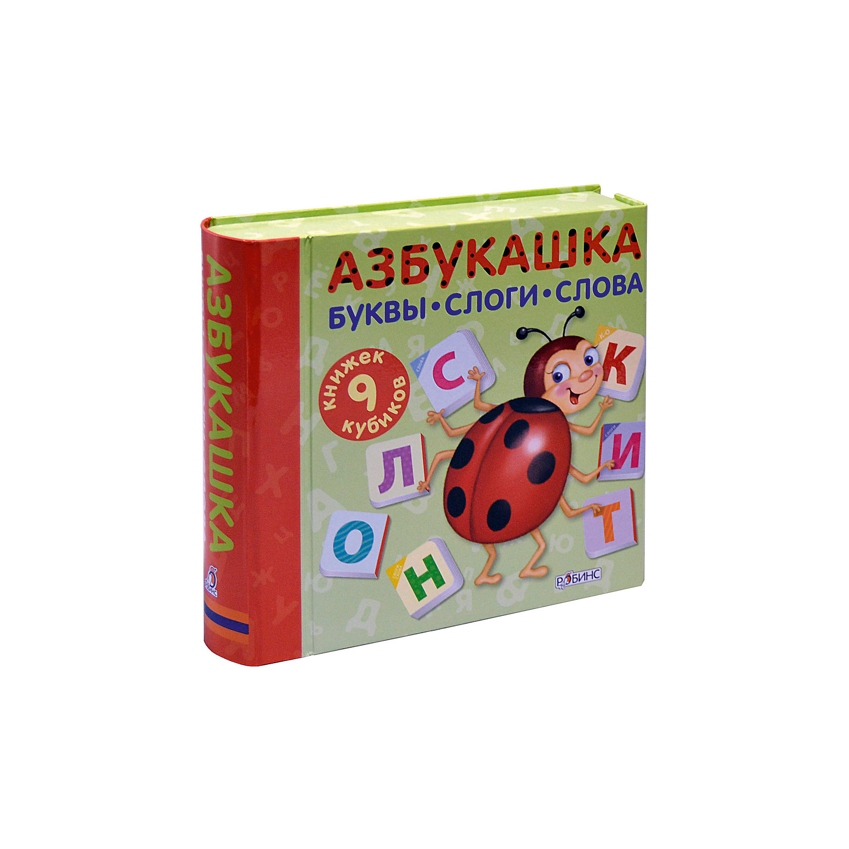"MyToys | Набор из 9 книжек ""Азбукашка | Clouty"