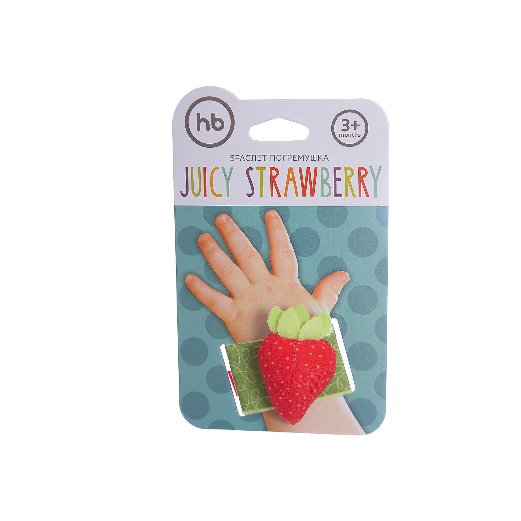 Happy Baby | Погремушка-браслет Juicy Strawberry, Happy Baby | Clouty