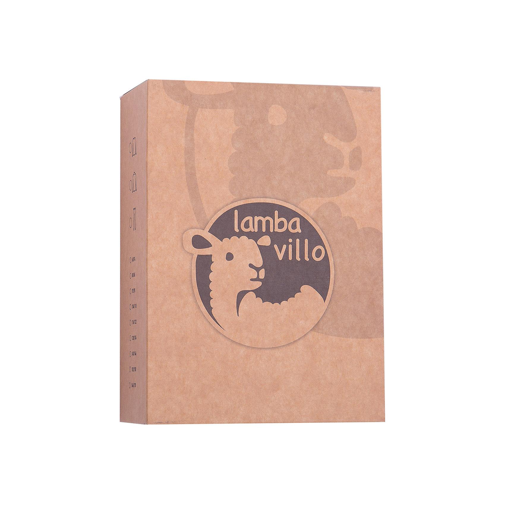 Lamba villo | Комплект Lamba villo | Clouty