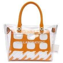 Heron Preston Transparent Off-White Edition Collaboration Duffle Bag