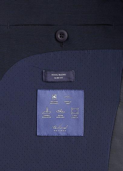 MANGO | Костюмный пиджак slim fit из шерсти - Travel | Clouty