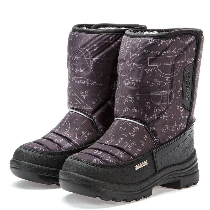 Keddo   Ботинки Keddo, цвет: черный   Clouty