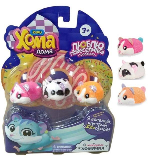 Хома Дома 1Toy | Набор интерактивных игрушек Хома Дома 1Toy Хомячки | Clouty
