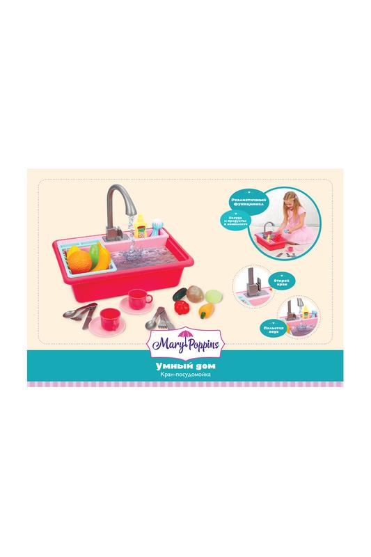 "Mary Poppins   Розовый Кран-посудомойка ""Умный дом"" Mary Poppins   Clouty"
