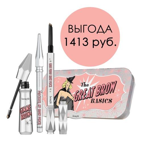 Benefit   Benefit The Great Brow Basics Набор для макияжа бровей 5 - Черно-коричневый (теплый оттенок)   Clouty